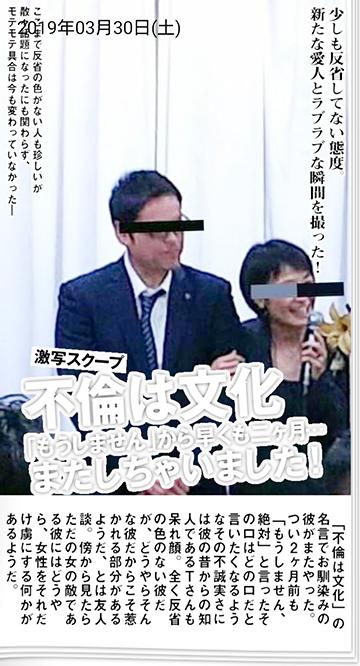 平成30年度渋川YEG通常総会